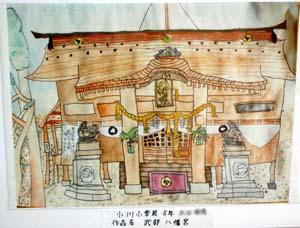5年生(武部八幡宮)